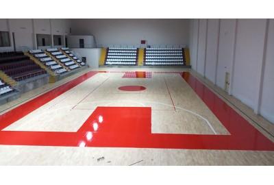 Elazığ Kapalı Spor Salonu